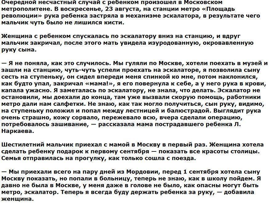 диетологи россии рф отзывы