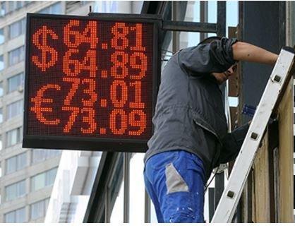 Жителям РФ сулят прозябание в экономическом болоте »
