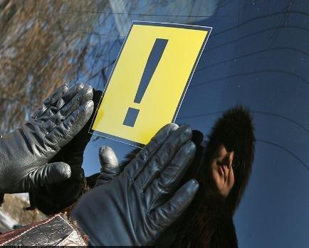 Предупреждающие знаки на автомобилях могут сделать обязательными »