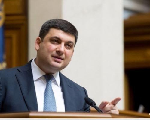 Гройсман: Украине потребовался $1 млрд, чтобы поддержать стабильность валюты »