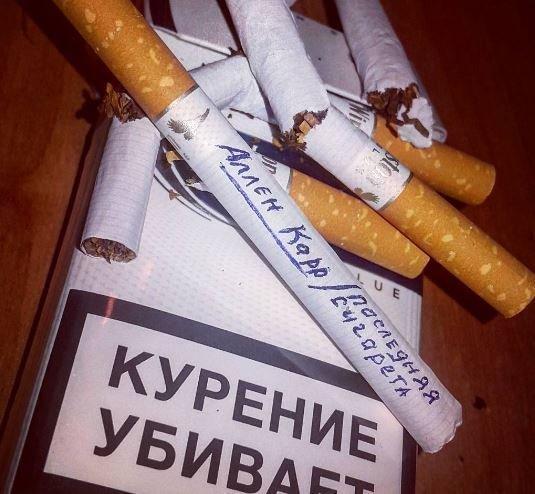 Стало известно новое негативное последствие от курения »