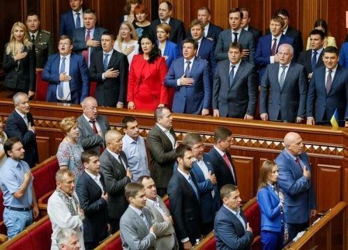 Foreign Policy: В Украине элита открыла «коррупционный» ящик Пандоры »