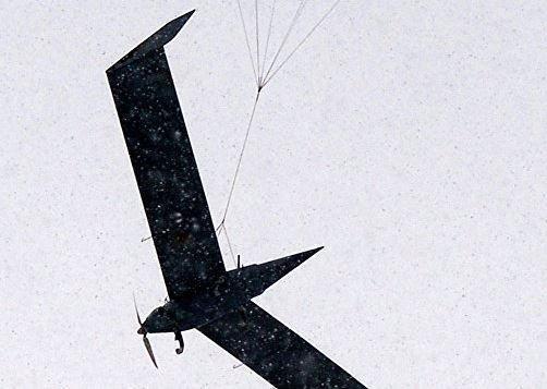В Киеве сообщили, что нашли беспилотник российского производства »