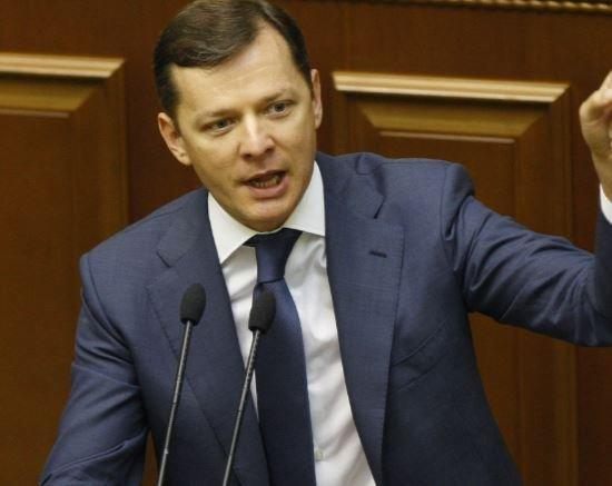 Ляшко жестко прокомментировал отставку Саакашвили »