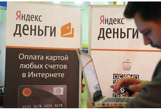 На Украине ввели запрет на Webmoney, Яндекс.Деньги, QIWI Wallet и Wallet one »