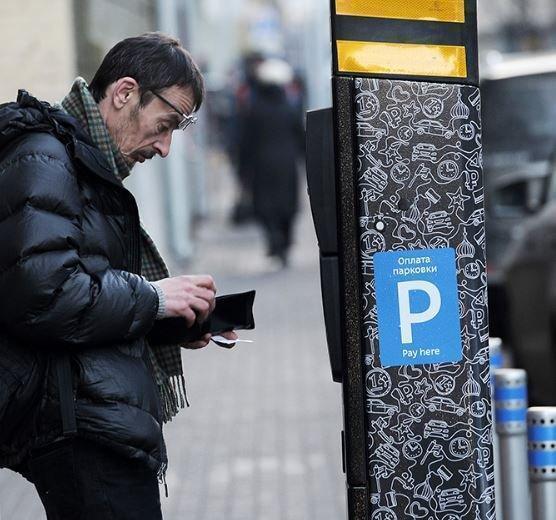 В Москве задумались об увеличении тарифа на парковки до 230 рублей »