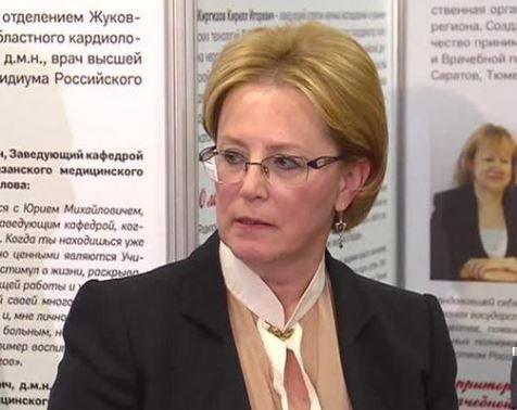 Глава Минздрава подтвердила наличие критической ситуации с ВИЧ в 10 регионах »
