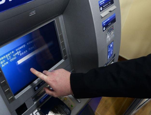 В Москве безработный забрал 0.5 млн рублей, воспользовавшись ошибкой системы »