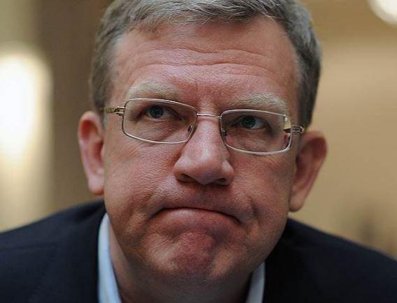 Кудрин огласил условия для снижения напряженности между Россией и США »