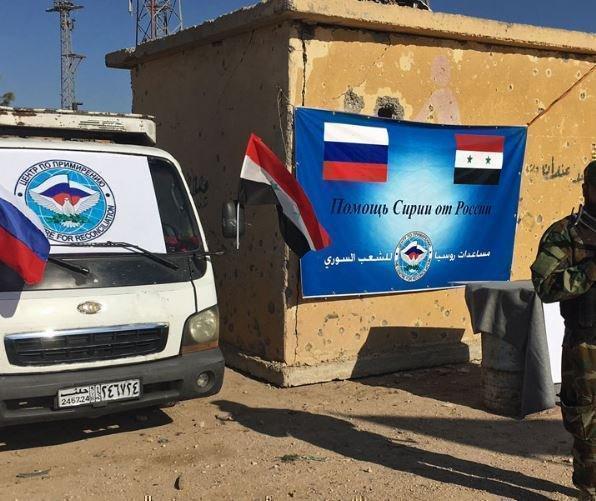 В МО РФ сообщили о главном условии новых гуманитарных пауз в Сирии »