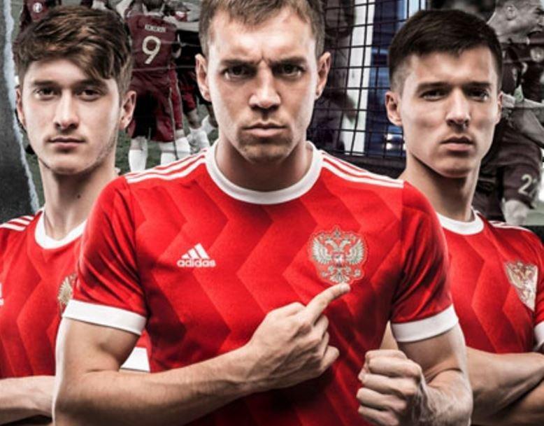 Состоялась презентация новой формы российской сборной по футболу »