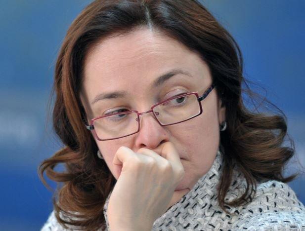 Набиуллина рассказала, какая проблема наиболее значима для россиян »