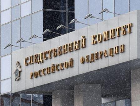 Следователи раскрыли, кто был источником, сдавшим Улюкаева »