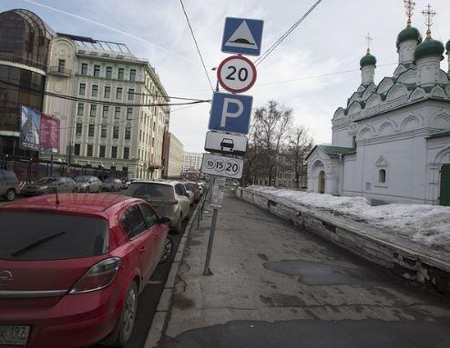 Стало известно, когда в Москве будет введен парковочный тариф в 200 руб/час »