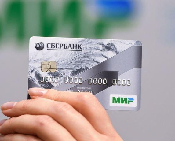 Центробанк огласил сроки начала работы карты «Мир» за границей »