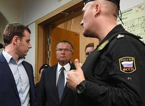 Суд обьявил о своем решении по мере пресечения Улюкаеву »