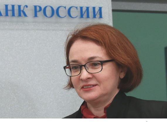 Набиуллина рекомендует россиянам прекратить тратить деньги »