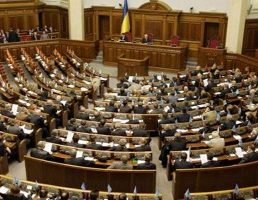 В Раде посчитали «ножом в спину» отказ Белоруссии поддержать резолюцию по Крыму »