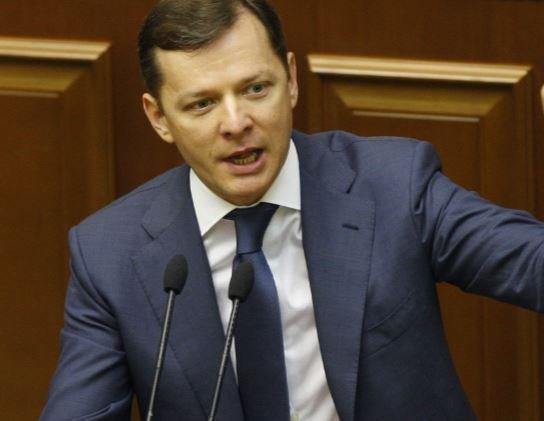 Ляшко заявил, что Тимошенко нужно лишить гражданства Украины »