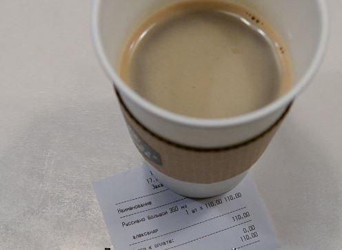 """В """"Бургер Кинге"""" начал продаваться кофе """"руссиано"""" »"""
