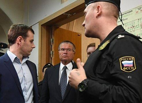 Защита Улюкаева решила обжаловать вопрос его домашнего ареста »