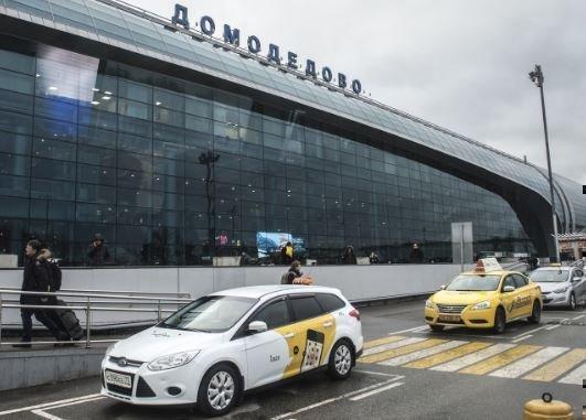 Нетрезвые пассажиры рейса Москва — Дубай сообщили, что у них бомба »