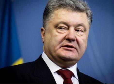 Порошенко принес извинения перед украинцами за боль от реформ »