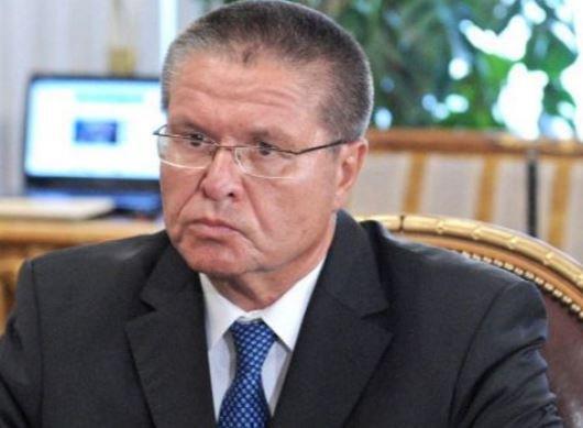 Помощник Улюкаева покидает свой пост в Минэкономразвития »