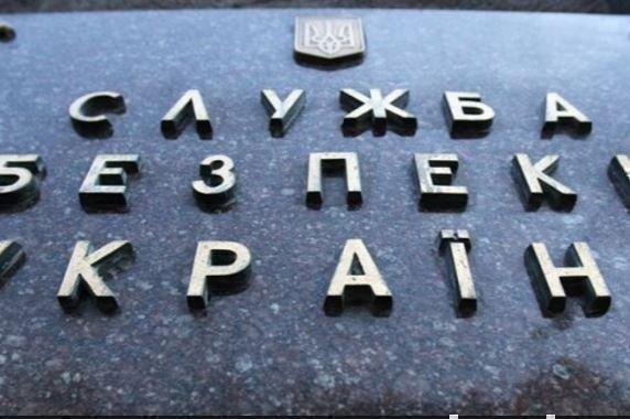 В СБУ пояснили, почему были задержаны российские военные »