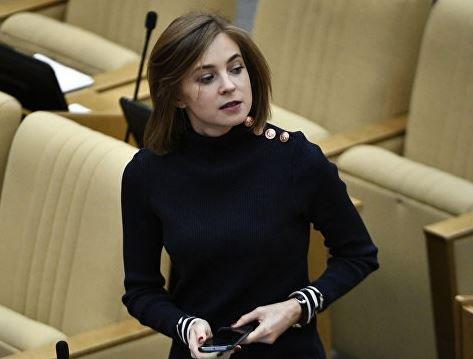 Поклонская заявила, что депутатам стоит самостоятельно платить за новогодний корпоратив »