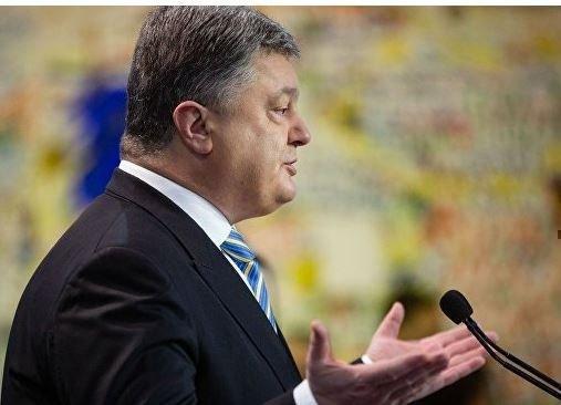 FT: Порошенко панически боится изменения отношения США к России »