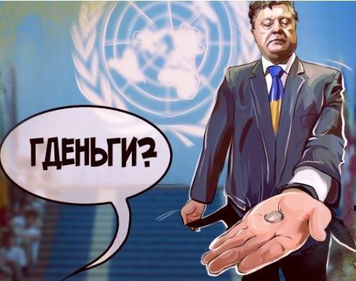 Украинцы смеются над Порошенко за отсутствие обещанного безвизового режима с ЕС »