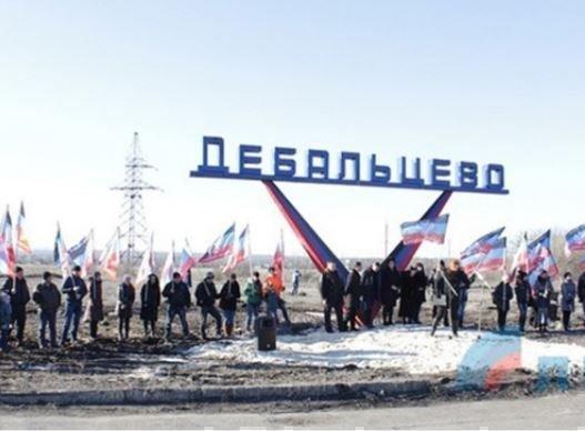 Киев требует ДНР вернуть Дебальцево стране »