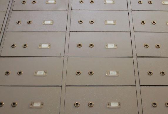В крупном московском банке сотрудники воровали деньги из ячеек VIP-клиентов »