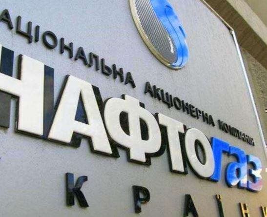 «Нафтогаз» выразил готовность к закупкам газа из РФ »
