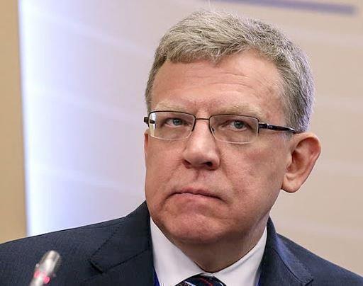 Кудрин рассказал об одном условии роста ВВП на 4% »