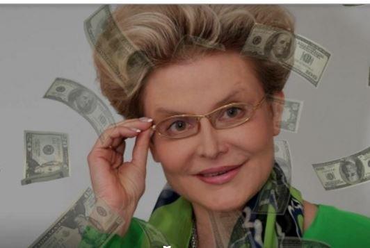 Елена Малышева нашла себе миллиардера »