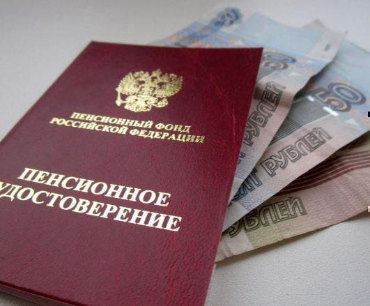 СМИ: Социальные пенсии граждан РФ станут ниже прожиточного минимума в 2018 году »