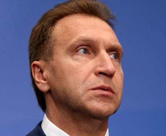 Шувалов сообщил об изменениях в налоговой сфере »