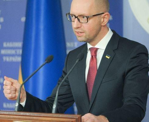 Яценюк продал недвижимость на Украине и сбежал в Штаты »
