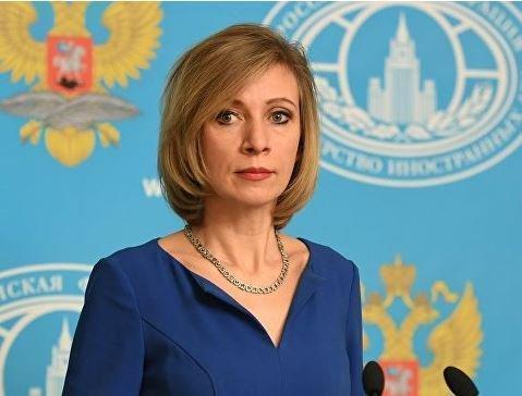 Захарова обьяснила, как Киев внес сложности в работу штабу Трампа »