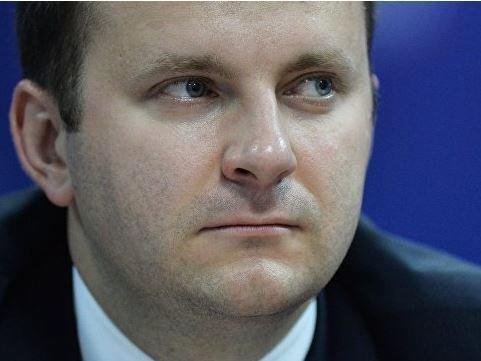 Основные заявления Максима Орешкина об экономике »