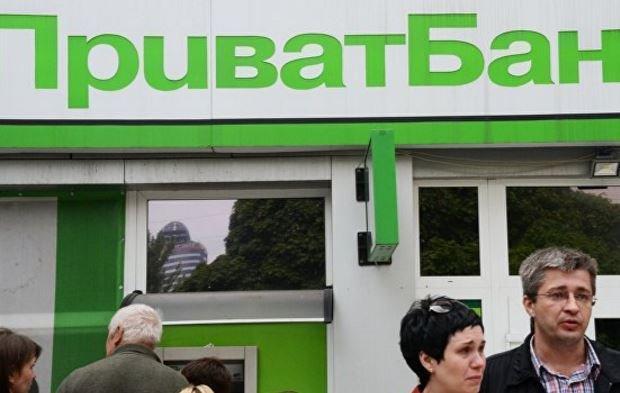 Украинские власти решили национализировать «Приватбанк» »