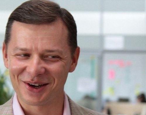 Ляшко опять нелестно отозвался об украинских министрах »