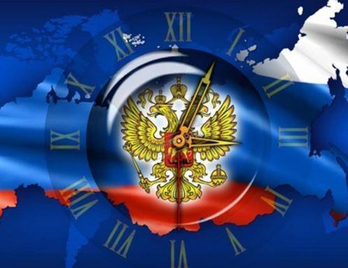 Что ожидает граждан РФ с 1 февраля? »