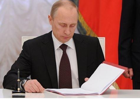 Путин уволил 16 генералов МЧС, МВД и Следственного комитета »
