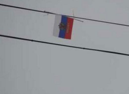 Над Мелитополем заметили флаг РФ »