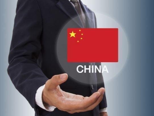 Зарубежные корпорации стали выводить бизнес из Китая »