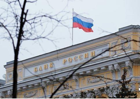 Центробанк заявил, что российская экономика восстанавливается быстрее, чем планировалось »