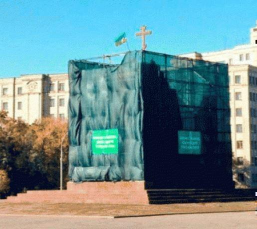 В Харькове придумали чем заменить памятник Ленину »